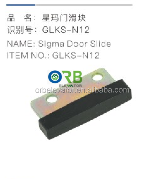 SIGMA elevator door slider