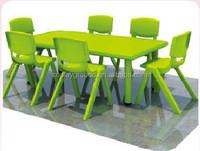 (HB-06506) antique children table and chairs / kindergarten ,day care center,nursery preschool plastic children table chair
