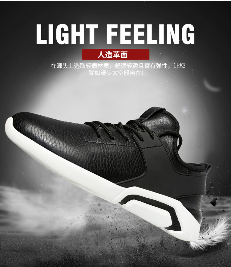 OEM custom men sport running casual sneakers <strong>shoes</strong> for active sports