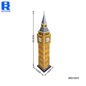 Educational diy London Big Ben paper brain puzzle for children
