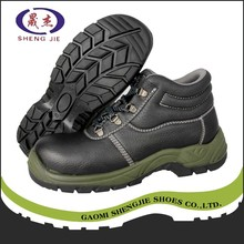 Top Sale custom safety shoes steel toe cap
