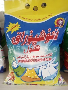 Laundry Detergent Pallet, Laundry Detergent Pallet Suppliers and