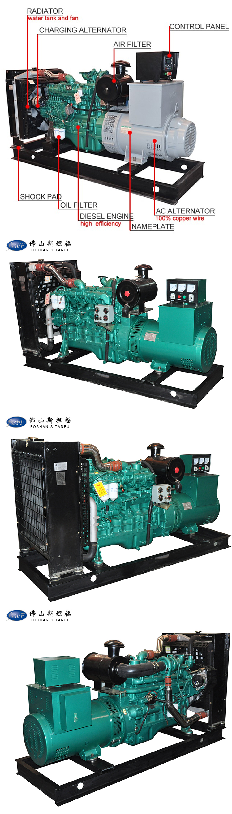 Chinese Suppliers High Quality Hot Sell Open Type Diesel Generator