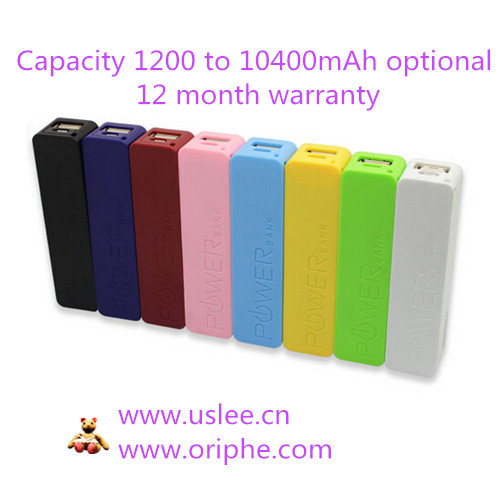 universal external portable usb mobile gift wireless high capacity best quality custom portable power bank charge 2600mah