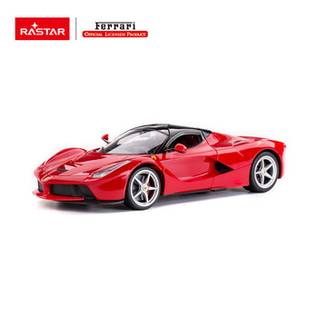 LaFerrari wonder design Rastar rc car with incredible speed