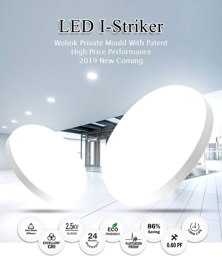 High lumens indoor lighting recessed ceiling round decoration RGBW 5w LED downlight