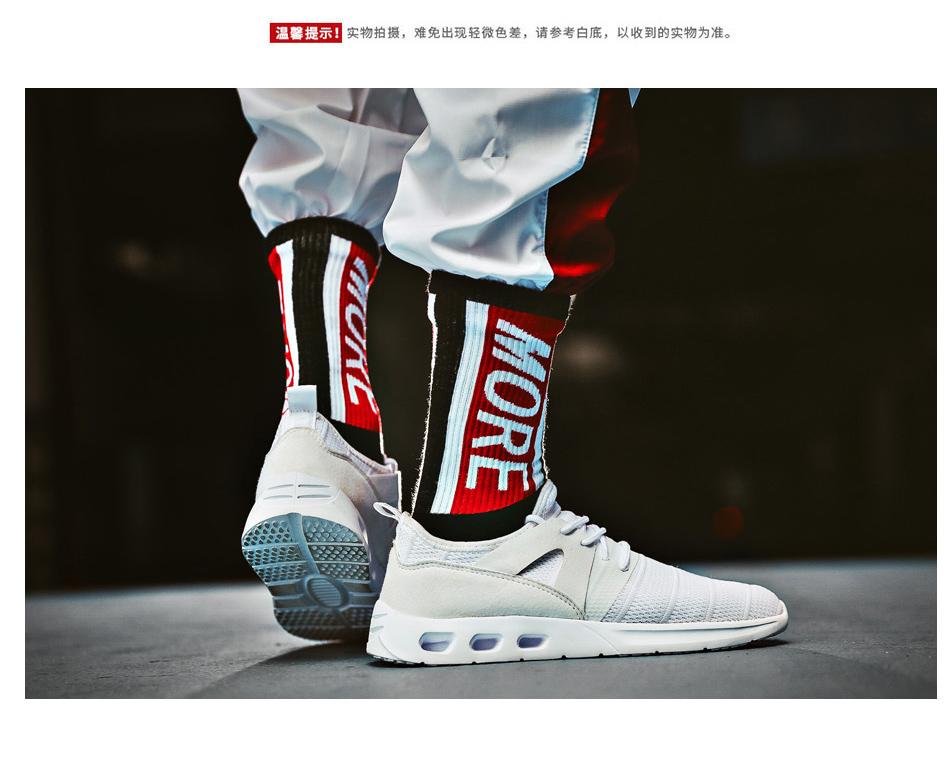 For Sale Flymesh Fashion Cool Man Footwear Sneakers Men Sport Shoes Buy Zapatos Deportivos Para Hombre,Zapatillas De Deporte Para Hombre,A La Venta