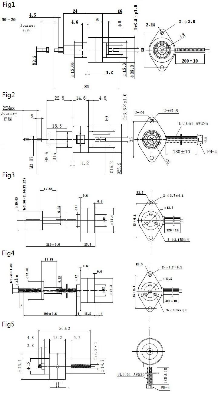 5v 25mm Mini Electric Linear Actuator