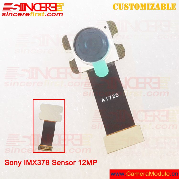 China Sony Factory, China Sony Factory Manufacturers and