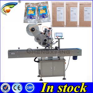 LOWEST PRICE automatic bag feeder labeling machine,card/paper sticker label machine sachet labeler