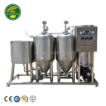 100l Micro Brewery Mini Beer Brewing Equipment For Sale