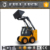 Factory direct supply mini skid steer loader with 0.55 cubic bucket