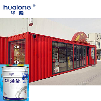Hualong spray paint for industrial zone