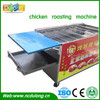 /product-detail/best-quality-guarantee-vertical-rotisserie-chicken-oven-60063043201.html