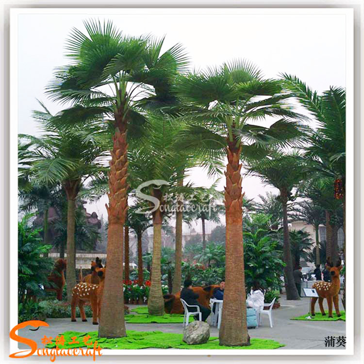 durable decorative metal palm trees all kinds of cheap artificial palm trees landscape buy. Black Bedroom Furniture Sets. Home Design Ideas