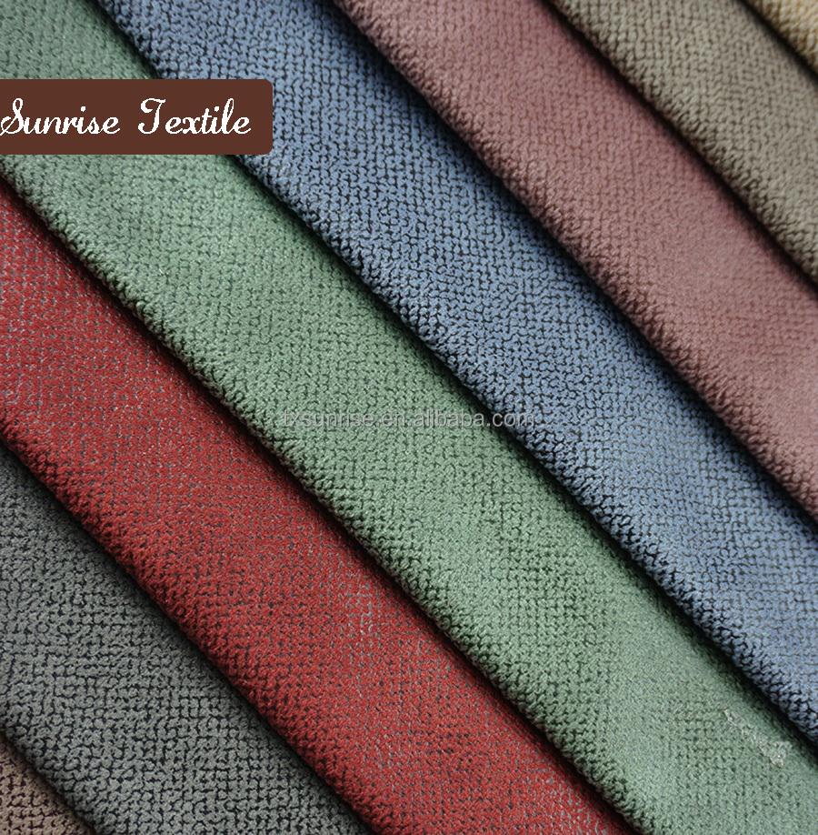 New Design Sofa Cloth Velvet Fabric For