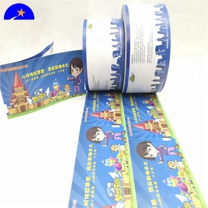 china event ticket printing china event ticket printing