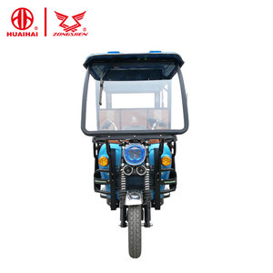 factory low price electric auto bajaj tricycle