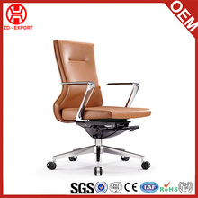 Cheaper office furniture high quality brown colour leather swivel office chair