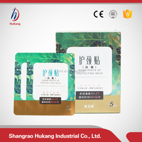 hot products portable automatic hot to go heat pack
