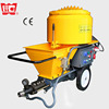 ISO9001:2008!! gypsum lime plaster spraying machine
