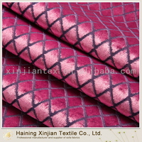 High Quality Polyester Embossed Velvet Upholstery Fabric