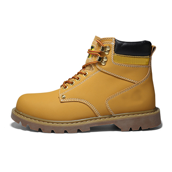 Get $1000 Coupon High Heel Steel Toe