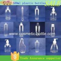 500ml laundry detergent bottle