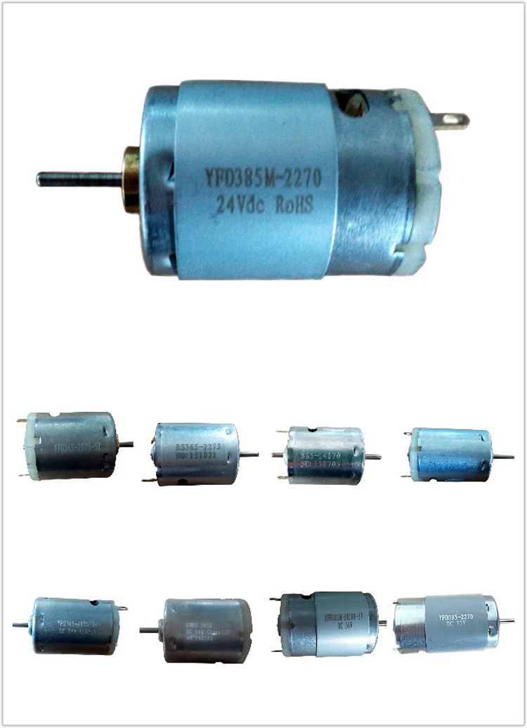 High quality CIXI WODE 24V cheap price dc motor