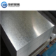 Different Types of MS Plate Grades Cold Rolled Steel Plate