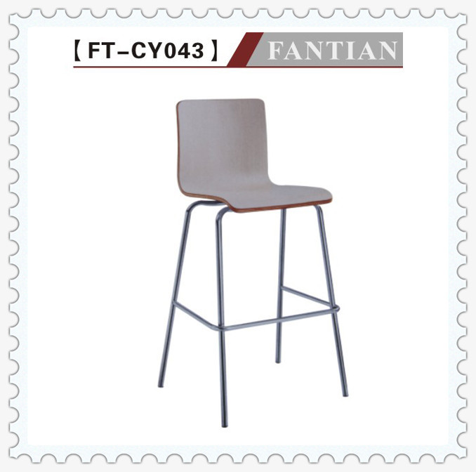 Modern Metal Dining Chairs modern metal dining chairs