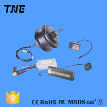 Factory supply electric motor 240w for bicycle electric bicycle wheel kit
