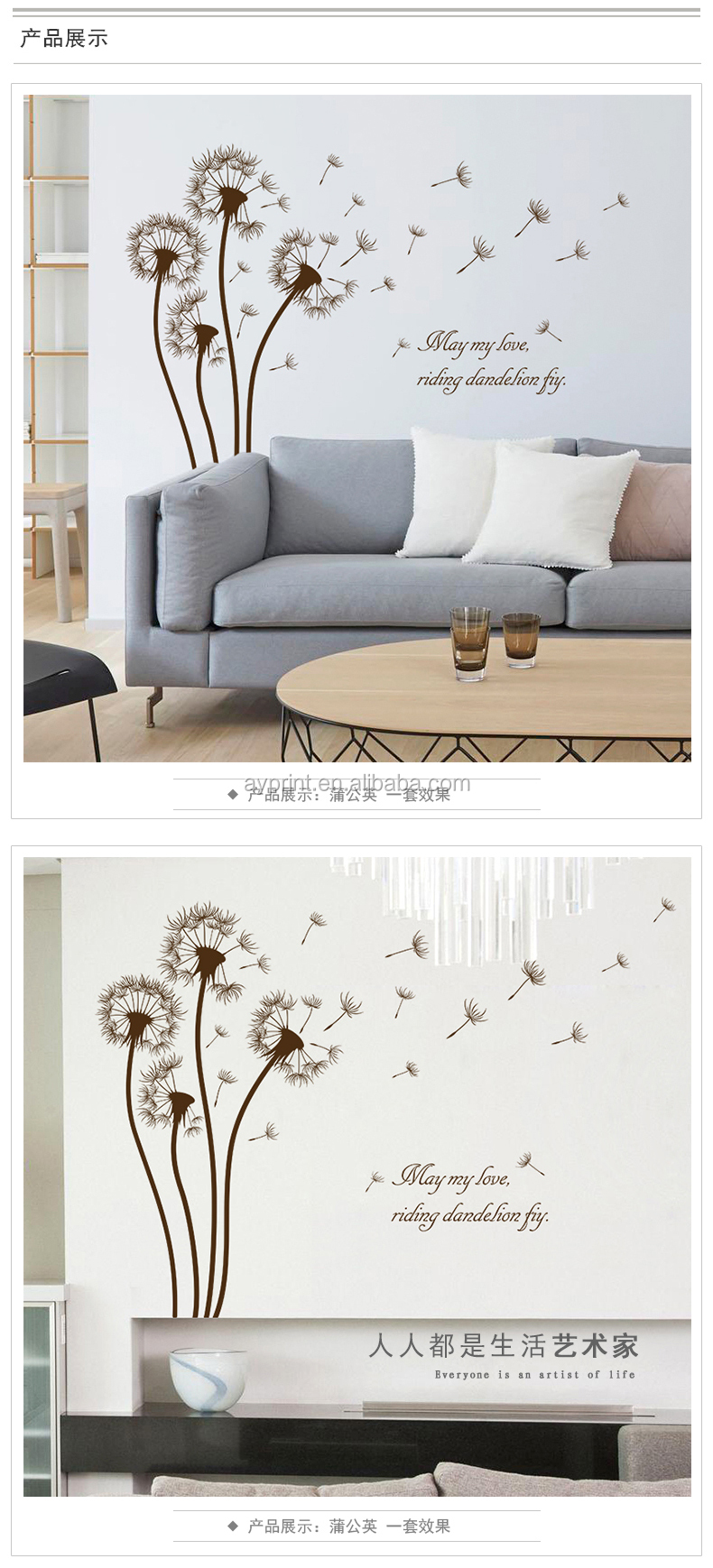 Sk7062 Flower Plant Living Room Diy Dandelion Removable Wall Stickers Home Decor Buy Removable Wall Stickers Home Decor Dandelion Removable Wall