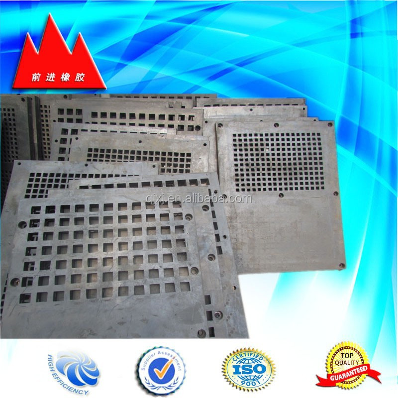 Vibrating screening rubber slab with metal skeleton