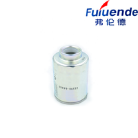 Fuel Filter 23390-64480 For Toyota Land Cruiser Corolla Hilux Hiace Dyna 4Runner