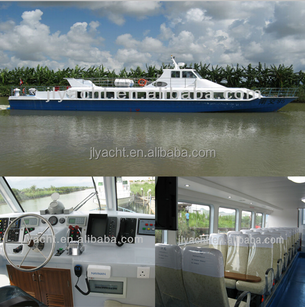 26m Fiberglass Ambulance boat /passenger ferry for sale(JL2600)