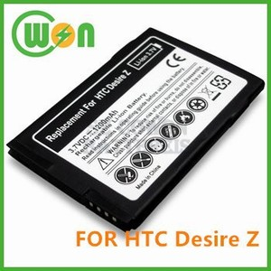 3.7V 1200mAh Mobile Phone Battery for HTC Desire Z / S Incredible