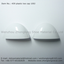 459 toe cap for safety shoes, protect footwear plastic toe cap 100J
