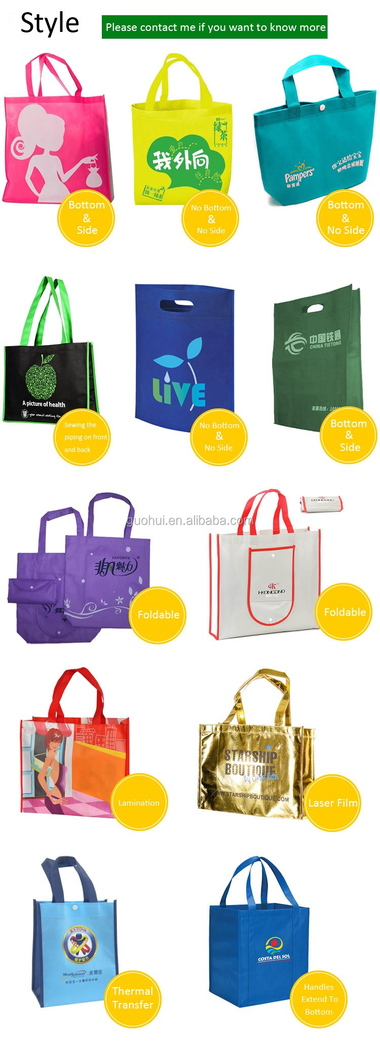 Extra large laminated PP woven tote bag
