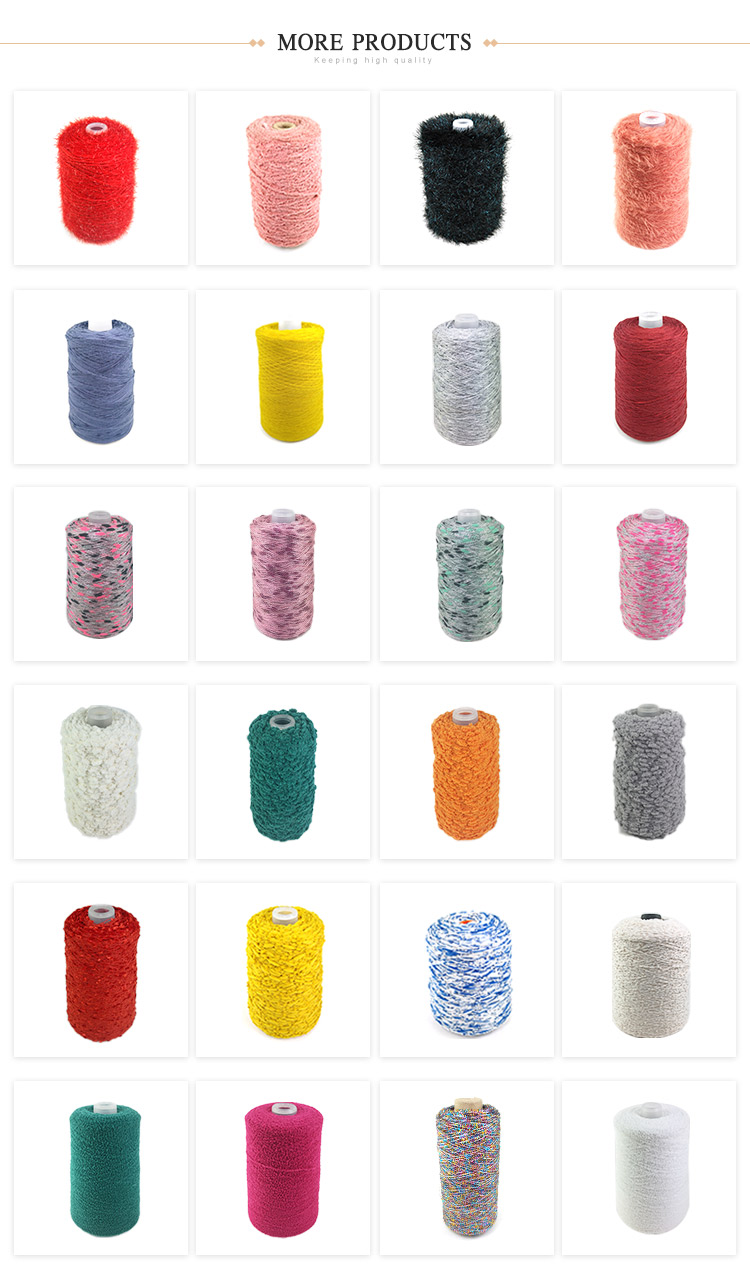 13.3NM/1 100% polyester centipede yarn fancy yarn crochet