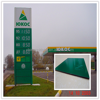 China ACP factory sign board 3mm 4mm Aluminum composite panel with discount