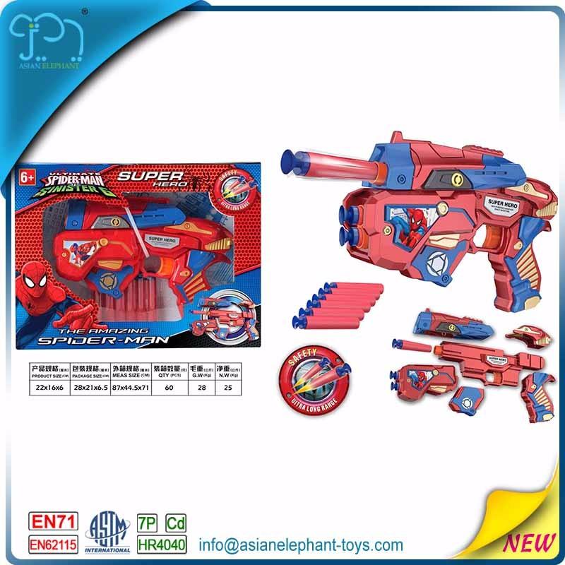 Laser Tag Gun Equipment Game For Boys 2017 New Laser Gun