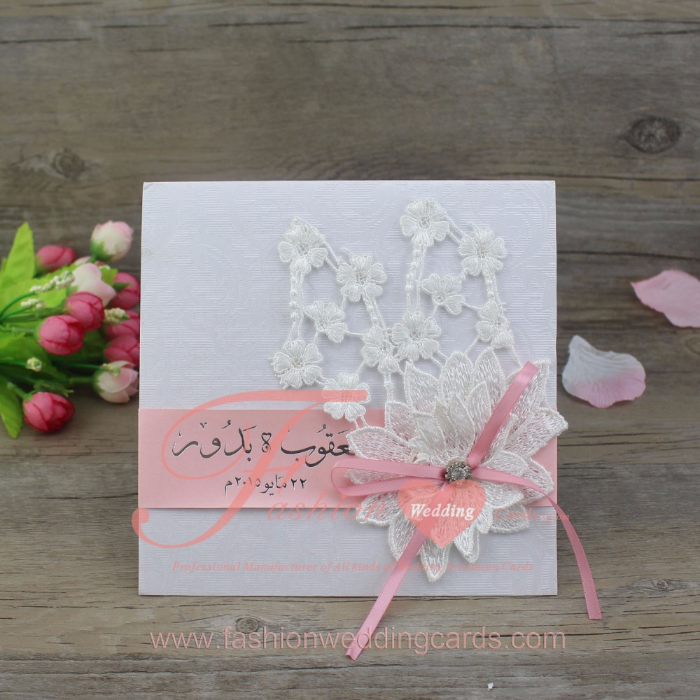 Elegantly Decorated Wedding Card, Elegantly Decorated Wedding Card ...