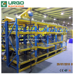 2018 Hot Sell Draw Out Warehouse Storage Heavy Duty Mold Racking