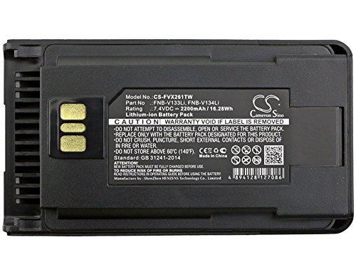 Cameron Sino 2200mAh Li-ion High-Capacity Replacement Batteries for Vertex VX-260, VX-261, EVX-530, EVX-531, EVX-534, EVX-539, fits Vertex FNB-V133Li, FNB-V134Li, FNB-V138Li, AAJ67X001