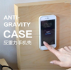 TPU Frame Anti gravity Magical Nano Suction Adsorbed Car Hard Shell Cover for iphone 7 7s 6 6s plus 5 5s