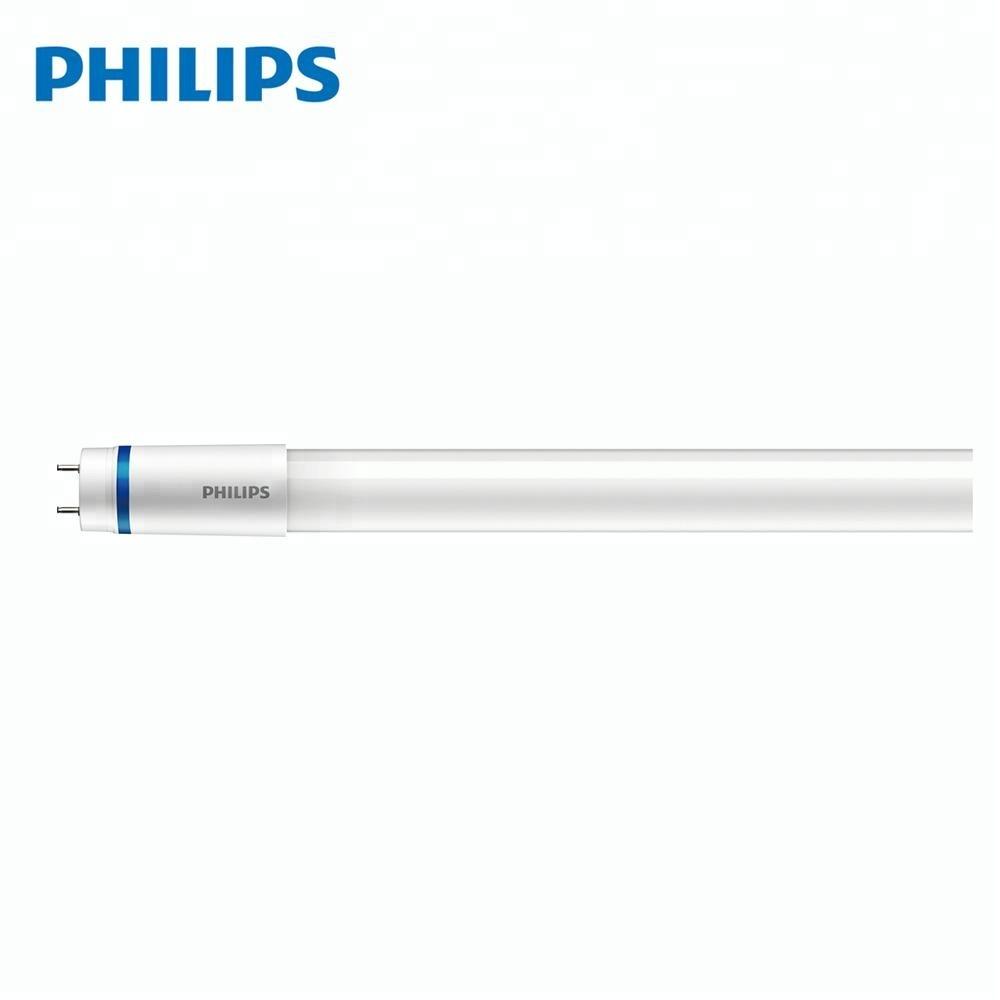 Philips 3 in 1 led tube light 1000 x 760 shower enclosure