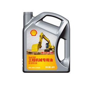 In Mobil Gear Oil Wholesale, Gear Oil Suppliers - Alibaba