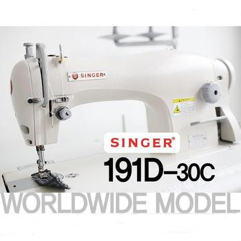 Singer Industrial Machine Model 40d40c Buy Singer Industrial Best Singer Industrial Sewing Machine Oil