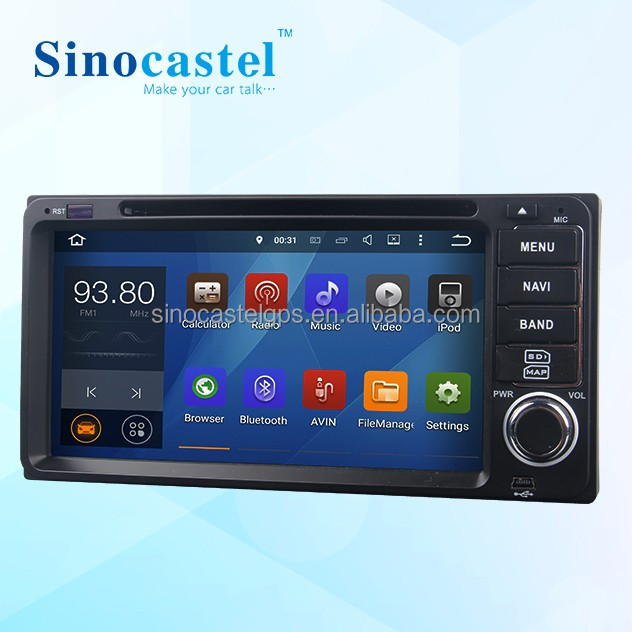 <strong>Android</strong> 7.1.1 Head Unit For 6.95 Inch <strong>Universal</strong> With 2GB RAM